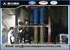 Anti - Corrosion Vertical Concrete Pipe Machine High Production Efficiency