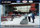Energy Saving Concrete Manhole Machine / Manhole Making Machine With ISO Certificate