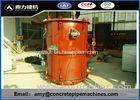 PLC / Inverter Control Concrete Manhole Forms Vertical For Drainage