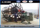 High Efficiency Wire Cage Welding Machine Touch Screen 380V / 50HZ