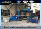 Wet Casting Drainage Concrete Pipe Making Machine For Vertical Vibration Casting