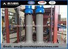 Multi Functional Vertical Concrete Pipe Machine Smooth Appearance