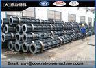 OEM Accepted Electric Concrete Pole Manufacturing Plant High Efficiency