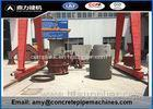 High Precision Concrete Manhole Machine / Moulding Equipment Safety Operation