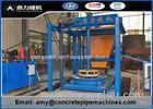 High Frequency Vertical Concrete Pipe Machine With Touch Screen Display
