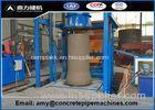 Wet Casting Concrete Pipe Making Machine For Vertical Vibration Casting