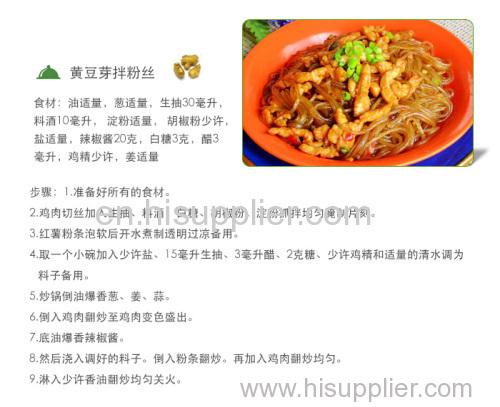Delicious Mung Bean Thread Vermicelli