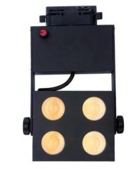 20W LED Track Lights