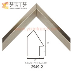 European PS Moulding Picture Frames In China