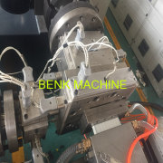 WHAT IS EXTRUSION MACHINE?