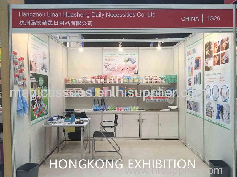 Hongkong Gift Show