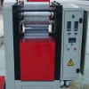 WPC Decking Embossing Machine
