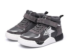 Children casual sports shoes star
