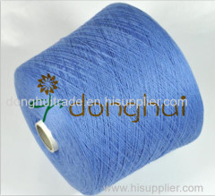 Spinning blended yarn with cashmere and mercerized wool and nylon 10%Cashmere40%Mercerized Wool(19.5um)25%Nylon25%Viscos