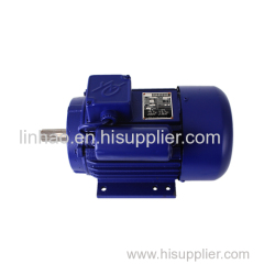 single phase three phase asynchronous induction electric motor
