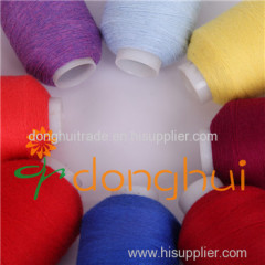 Spinning blended Viscose and Mercerized Wool yarn for weaving 1/50NM60% Mercerized Wool 40%Viscose