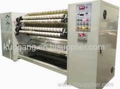 BOPP Super Clear Slitting Machine