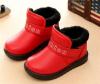 Black insole velcro kids boots