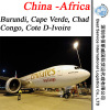 International express from Shenzhen to worldwide(DHL/UPS/EMS/TNT)