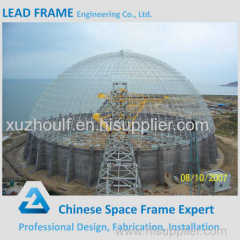 Metal Structural Geometric Steel Dome