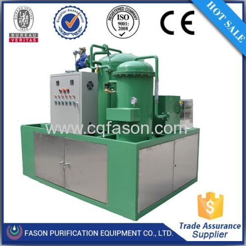 Fason world-wide renown used Cutting oil recycling machine Mixed oil processing unit