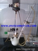 Overcomer Research Chemicals Co., Ltd