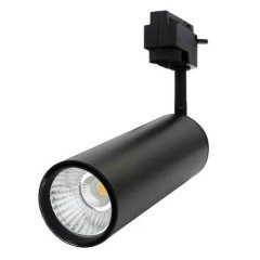 7W LED Track Lights