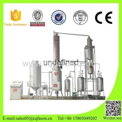 full automatic used fuel oil recycling machine motor oil purifier