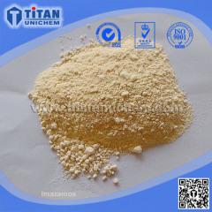 イマザモックス4%SL除草剤スイーパーCAS 114311-32-9