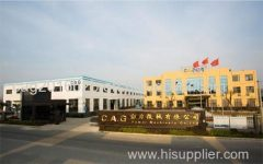 China Artex Group Co.,Ltd