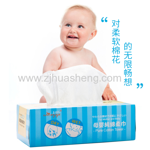 Box Cleaning Dry Wipes for baby and mothers