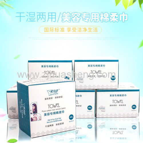 Ultra-soft Natural Disposable Dry Cleansing Wipes