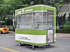 Food trailer (moving canteen)