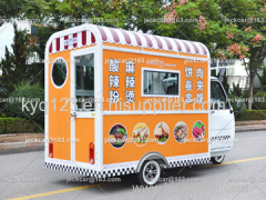 Electric tricycle for cooking