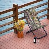 Sun Beach Chair Realtree
