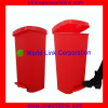 Loading 50L Plastic Garbage Foot Step Hotel Waste Bin