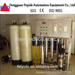 Feiyide Industrial Water Purification Equipments for Industrial Usage
