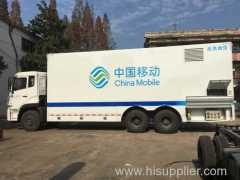 سيارة مستعملة خاصة من الشاحنات الاتصالات الإنقاذ في حالات الطوارئ للبيع