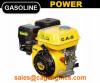 5.5HP Single-cylinder Gasoline Engine