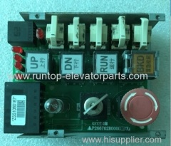 Elevator spare parts P266702B000G01 for shanghai Mitsubishi