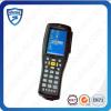 13.56MHZ/960MHZ RFID handheld reader