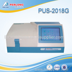 portable biochemistry analyzer price