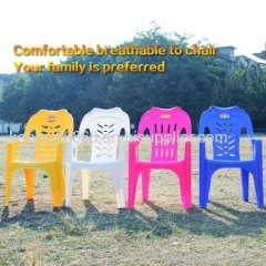 Outdoor leisure PP plastic chair