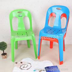 Durable and comfortable stacking plastic chair