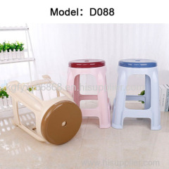 Hot selling high quality PP plastic stool