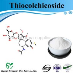 High purity Thiocolchicoside sales price wholesale service OEM