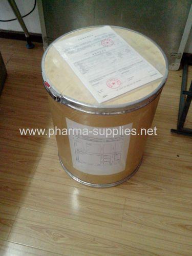 Dapoxetine Hydrochloride Powder sales price wholesale service OEM