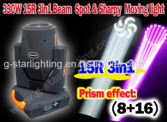 350w 17R beam spot washer 3in1 sharpy moving head light/ beam moving head light