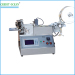 cold cutting machine for fabric