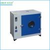 CREDIT OCEAN label digital displayconstant curing oven